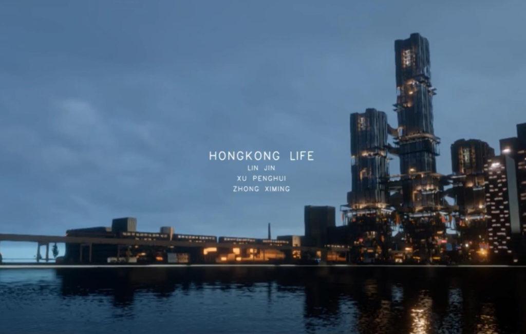 HONGKONG LIFE