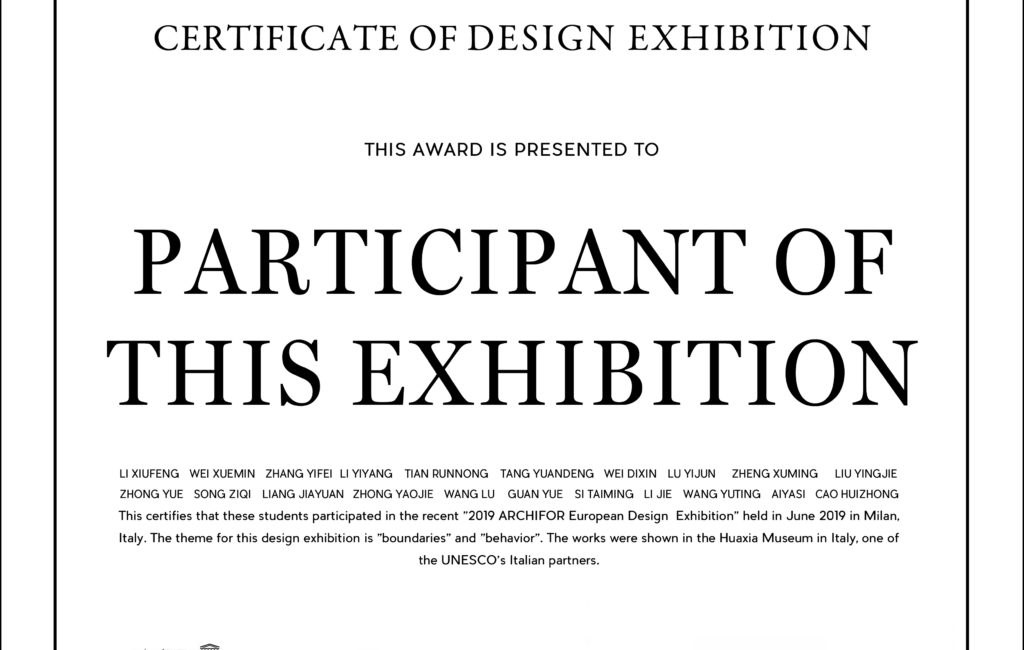 CERTIFICATE of DESIGN EXHIBITION